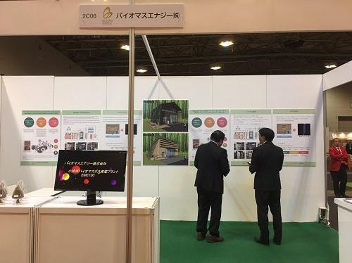 日本木工機械展/ウッドエコテック2017、ウッドワンダーランド2017に出展